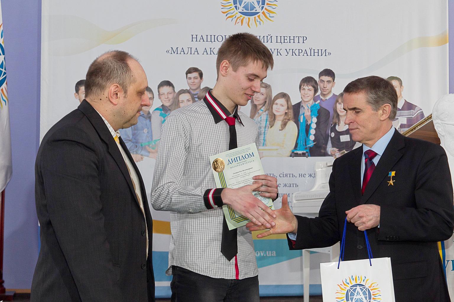 Олег Гончаров - учасник Всеукраїнського етапу конкурсу-захисту наукових робіт МАН