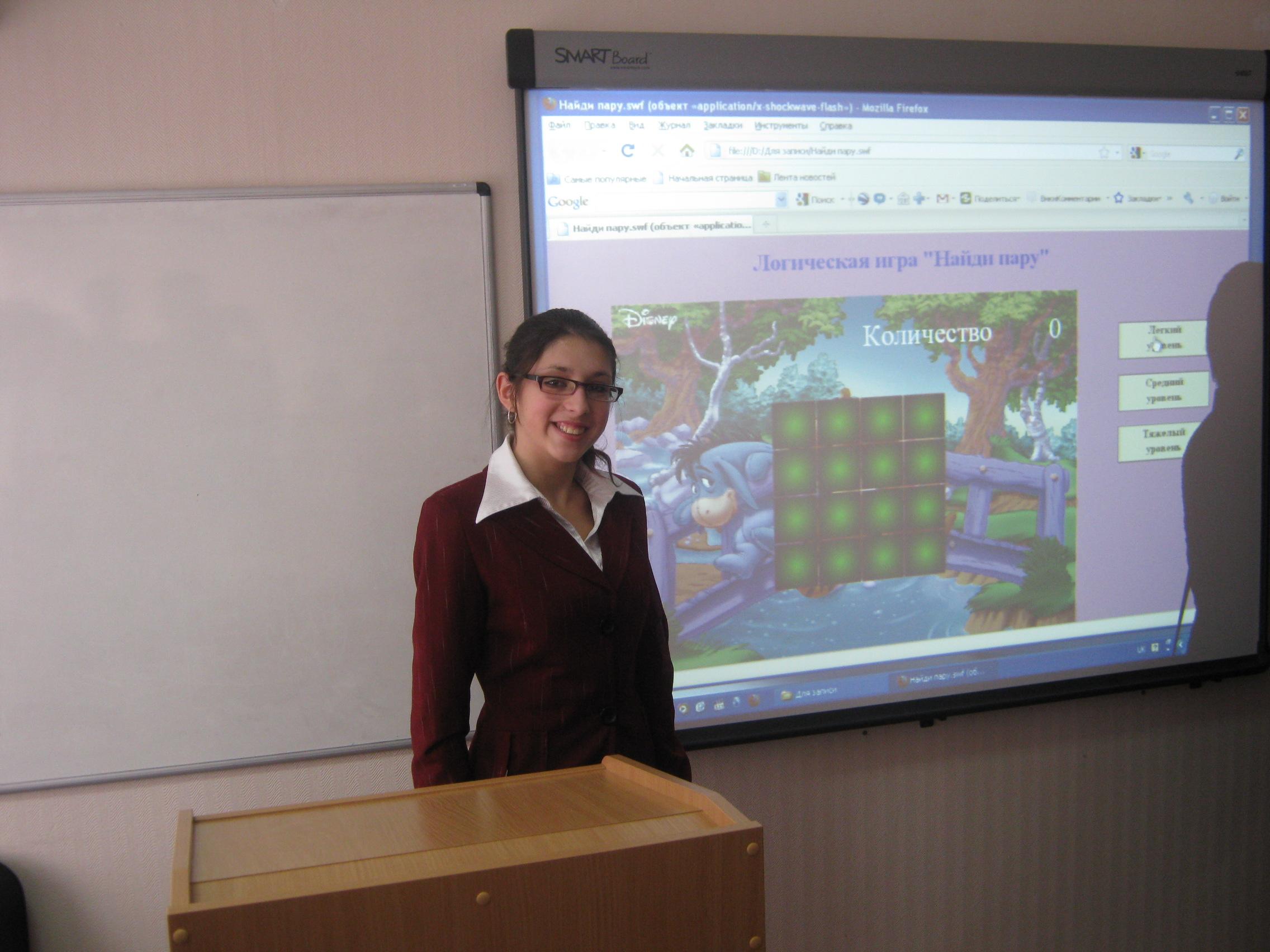 Дар\'я Жамойтіна - учасник Всеукраїнського етапу конкурсу-захисту наукових робіт МАН