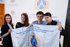 Яцен Назар - учасник Всеукраїнського етапу конкурсу-захисту наукових робіт МАН