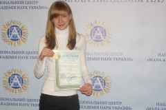 учасник Всеукраїнського етапу конкурсу-захисту наукових робіт МАН